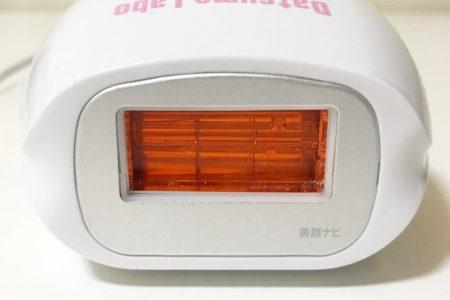 脱毛ラボホームエディションの照射部分