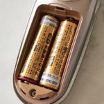 ラ・ミセルは電池式